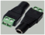 "3-240 Разъем питания 5.5x2.5мм ""гн"" пластик на кабель, винт,(PDC-FS)"