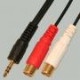 """Переход 2.5мм """"шт"""" стерео - 2 x RCA """"гн"""" пластик """"позолоченный"""" с кабелем 0,3м"""