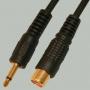 """Переход 3.5мм """"шт"""" моно - RCA """"гн"""" пластик """"позолоченный"""" с кабелем 0,3м"""