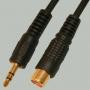 """Переход 3.5мм """"шт"""" стерео - RCA """"гн"""" пластик """"позолоченный"""" с кабелем 0,3м"""