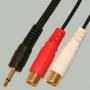 """Переход 3.5мм """"шт"""" стерео - 2 x RCA """"гн"""" пластик """"позолоченный"""" с кабелем 0,3м"""