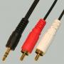 """Переход 3.5мм """"шт"""" стерео - 2 x RCA """"шт"""" пластик """"позолоченный"""" с кабелем 0,3м"""