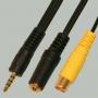 """Переход 3.5мм """"шт"""" 4 контакта - 3.5мм """"гн"""" стерео + RCA """"гн"""" пластик """"позолоченный"""" с кабелем 0,3м"""
