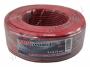 Кабель акустический  2х0.75 мм² 100м  (красно-черный)  PROCONNECT