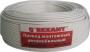 Провод монтажный (автомобильный) 0.5 мм² 100м белый    (ПГВА)  REXANT