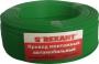Провод монтажный (автомобильный) 0.5 мм² 100м зеленый    (ПГВА)  REXANT