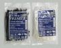 Стяжки кабельные (хомуты) нейлоновые 2.5мм x 100мм (100шт.) черные