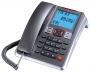 Телефон с АОН AKAI AT-A19